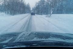 Ciężkie warunki na drodze